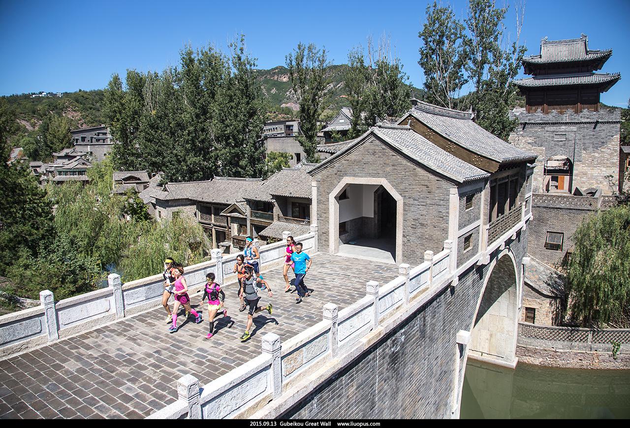 2015.09.13 古北水镇跑步赛事踩线拍摄 - 急冲人鱼 - 若批评不自由,则赞美无意义。